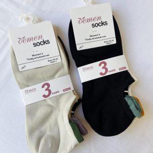 Pinkis básicos algodón X3